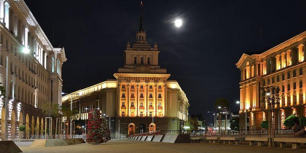 The Party House Largo Night - Sofia (2013) Pudelek (Marcin Szala) CC-SA